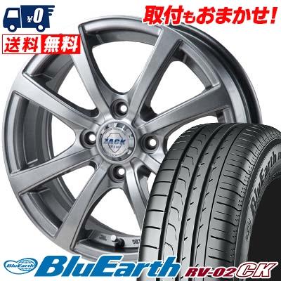 185/65R15 88H YOKOHAMA ヨコハマ BLUE EARTH RV02 CK ブルーアース RV-02 CK ZACK JP-110 ザック JP110 サマータイヤホイール4本セット
