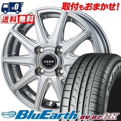 155/65R14 75H YOKOHAMA ヨコハマ BLUE EARTH RV02 CK ブルーアース RV-02 CK ZACK JP-710 ザック ジェイピー710 サマータイヤホイール4本セット【取付対象】