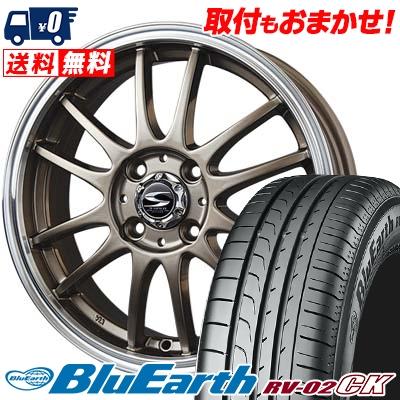 155/65R14 75H YOKOHAMA ヨコハマ BLUE EARTH RV02 CK ブルーアース RV-02 CK BADX S-HOLD LAGUNA バドックス エスホールド ラグナ サマータイヤホイール4本セット, ケイスタイルストア 59df0299