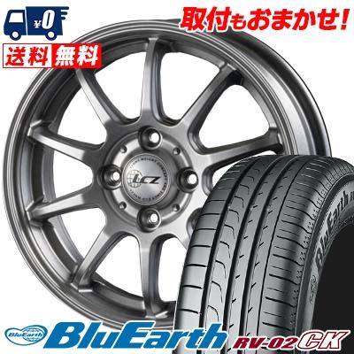 155/65R14 75H YOKOHAMA ヨコハマ BLUE EARTH RV02 CK ブルーアース RV-02 CK LCZ010 LCZ010 サマータイヤホイール4本セット