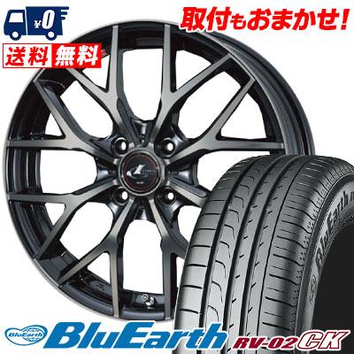 185/65R15 88H YOKOHAMA ヨコハマ BLUE EARTH RV02 CK ブルーアース RV-02 CK weds LEONIS MX ウェッズ レオニス MX サマータイヤホイール4本セット