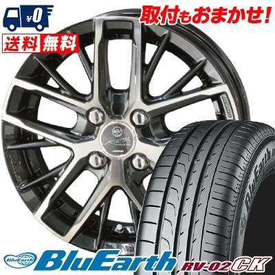155/65R14 75H YOKOHAMA ヨコハマ BLUE EARTH RV02 CK ブルーアース RV-02 CK SMACK REVILA スマック レヴィラ サマータイヤホイール4本セット