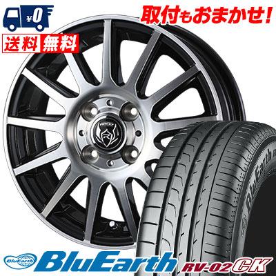 155/65R14 75H YOKOHAMA ヨコハマ BLUE EARTH RV02 CK ブルーアース RV-02 CK WEDS RIZLEY KG ウェッズ ライツレーKG サマータイヤホイール4本セット