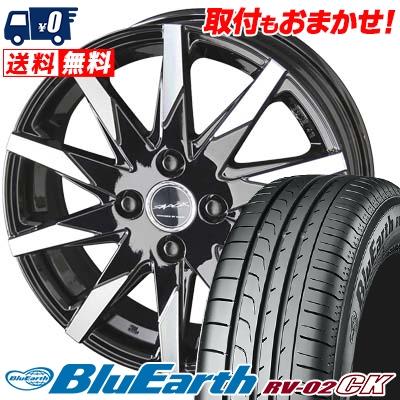 155/65R14 75H YOKOHAMA ヨコハマ BLUE EARTH RV02 CK ブルーアース RV-02 CK SMACK SFIDA スマック スフィーダ サマータイヤホイール4本セット
