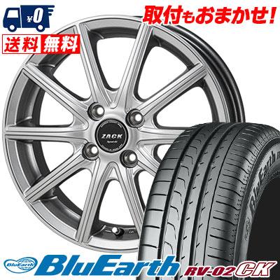 185/65R15 88H YOKOHAMA ヨコハマ BLUE EARTH RV02 CK ブルーアース RV-02 CK ZACK SPORT-01 ザック シュポルト01 サマータイヤホイール4本セット