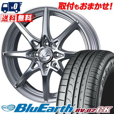 185/65R15 88H YOKOHAMA ヨコハマ BLUE EARTH RV02 CK ブルーアース RV-02 CK weds LEONIS SV ウェッズ レオニス SV サマータイヤホイール4本セット
