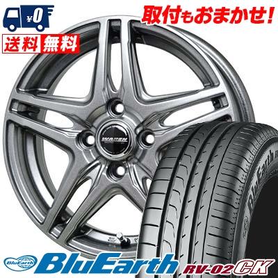 185/65R15 88H YOKOHAMA ヨコハマ BLUE EARTH RV02 CK ブルーアース RV-02 CK WAREN W04 ヴァーレン W04 サマータイヤホイール4本セット