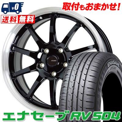 215/65R16 98H DUNLOP ダンロップ ENASAVE RV504 エナセーブ RV504 G.speed P-04 ジースピード P-04 サマータイヤホイール4本セット