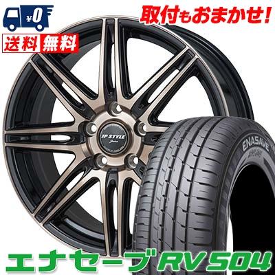 215/60R16 DUNLOP ダンロップ ENASAVE RV504 エナセーブ RV504 JP STYLE JERIVA JPスタイル ジェリバ サマータイヤホイール4本セット