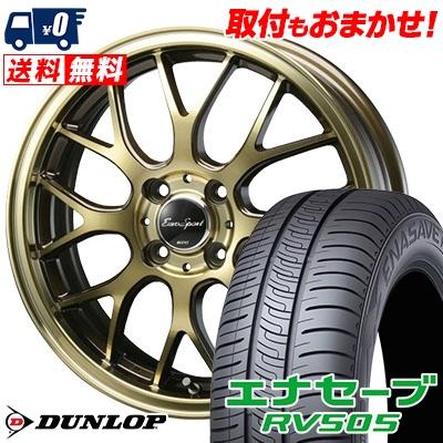 155/65R14 75H DUNLOP ダンロップ ENASAVE RV505 エナセーブ RV505 Eouro Sport Type 805 ユーロスポーツ タイプ805 サマータイヤホイール4本セット