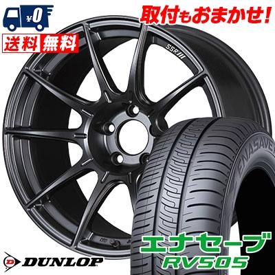 245/45R18 100W XL DUNLOP ダンロップ ENASAVE RV505 エナセーブ RV505 SSR GT X01 SSR GT X01 サマータイヤホイール4本セット