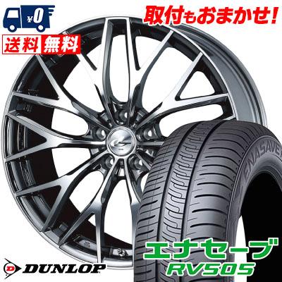215/45R17 91W XL DUNLOP ダンロップ ENASAVE RV505 エナセーブ RV505 weds LEONIS MX ウェッズ レオニス MX サマータイヤホイール4本セット