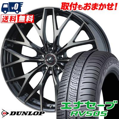245/40R20 99W XL DUNLOP ダンロップ ENASAVE RV505 エナセーブ RV505 weds LEONIS MX ウェッズ レオニス MX サマータイヤホイール4本セット