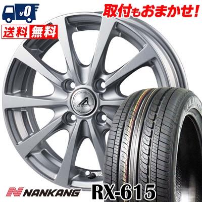 145/80R12 74S NANKANG ナンカン RX615 アールエックス ロクイチゴ AZ SPORTS EX10 AZスポーツ EX10 サマータイヤホイール4本セット