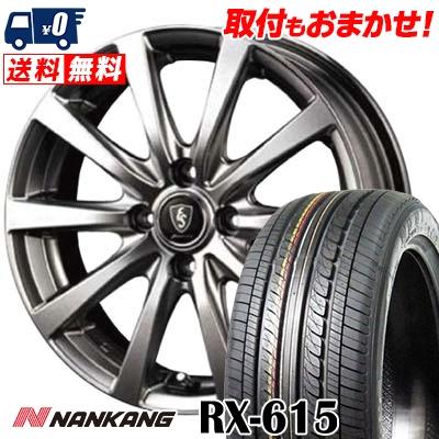 145/80R12 74S NANKANG ナンカン RX615 アールエックス ロクイチゴ Euro Speed G10 ユーロスピード G10 サマータイヤホイール4本セット