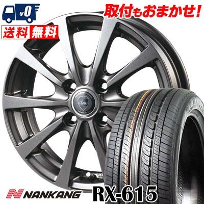 145/80R12 74S NANKANG ナンカン RX615 アールエックス ロクイチゴ CLAIRE RG10 クレール RG10 サマータイヤホイール4本セット
