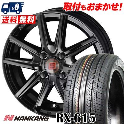 145/80R12 74S NANKANG ナンカン RX615 アールエックス ロクイチゴ SEIN SS BLACK EDITION ザイン エスエス ブラックエディション サマータイヤホイール4本セット