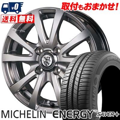 185/55R16 83V MICHELIN ミシュラン ENEGY SAVER+ エナジー セイバープラス TRG-BAHN TRG バーン サマータイヤホイール4本セット