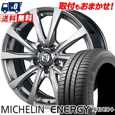 215/60R16 ミシュラン エナジーセイバー+ TRG-BAHN サマータイヤホイール4本セット ミニバンに最適