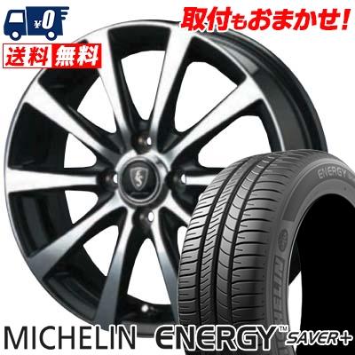 175/65R14 82H MICHELIN ミシュラン ENEGY SAVER + エナジー セイバー プラス EUROSPEED BL10 ユーロスピード BL10 サマータイヤホイール4本セット