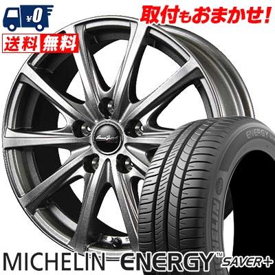 195/65R15 MICHELIN ミシュラン ENEGY SAVER+ エナジー セイバープラス EuroSpeed V25 ユーロスピード V25 サマータイヤホイール4本セット