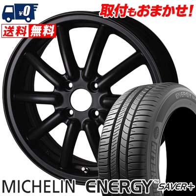 175/65R14 MICHELIN ミシュラン ENEGY SAVER+ エナジー セイバープラス Fenice RX1 フェニーチェ RX1 サマータイヤホイール4本セット