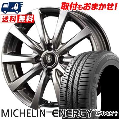 175/65R14 82H MICHELIN ミシュラン ENEGY SAVER+ エナジー セイバープラス Euro Speed G10 ユーロスピード G10 サマータイヤホイール4本セット