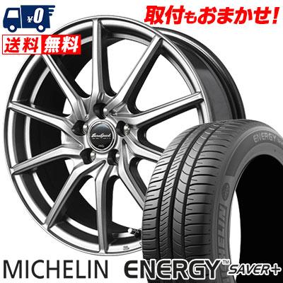 205/55R16 91V MICHELIN ミシュラン ENEGY SAVER+ エナジー セイバープラス EuroSpeed G810 ユーロスピード G810 サマータイヤホイール4本セット