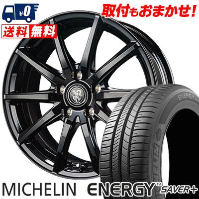 205/60R16 92H MICHELIN ミシュラン ENEGY SAVER+ エナジー セイバープラス TRG-GB10 TRG GB10 サマータイヤホイール4本セット