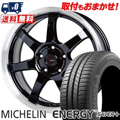 215/60R16 95H MICHELIN ミシュラン ENEGY SAVER+ エナジー セイバープラス G.speed P-03 ジースピード P-03 サマータイヤホイール4本セット