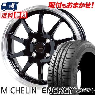 175/65R14 82H MICHELIN ミシュラン ENEGY SAVER+ エナジー セイバープラス G.speed P-04 ジースピード P-04 サマータイヤホイール4本セット【取付対象】