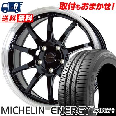 215/60R16 95H MICHELIN MICHELIN G.speed ミシュラン ENEGY SAVER+ エナジー セイバープラス ジースピード G.speed P-04 ジースピード P-04 サマータイヤホイール4本セット, ノベオカシ:27fc7174 --- chrb2.ru
