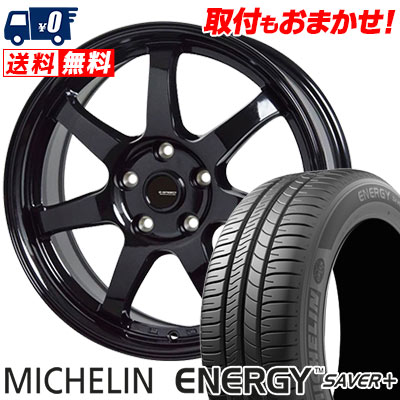 195/65R15 91H MICHELIN ミシュラン ENEGY SAVER+ エナジー セイバープラス G.speed G-03 Gスピード G-03 サマータイヤホイール4本セット