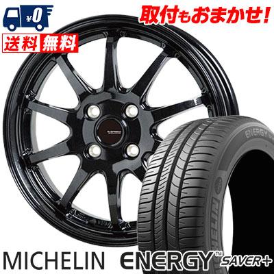 185/55R16 83V MICHELIN ミシュラン ENEGY SAVER+ エナジー セイバープラス G.speed G-04 Gスピード G-04 サマータイヤホイール4本セット
