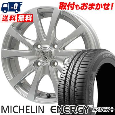 185/65R15 88H MICHELIN ミシュラン ENEGY SAVER+ エナジー セイバープラス TRG-SILBAHN TRG シルバーン サマータイヤホイール4本セット