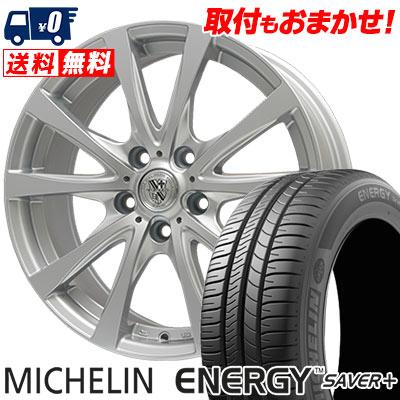 205/55R16 91V MICHELIN ミシュラン ENEGY SAVER+ エナジー セイバープラス TRG-SILBAHN TRG シルバーン サマータイヤホイール4本セット