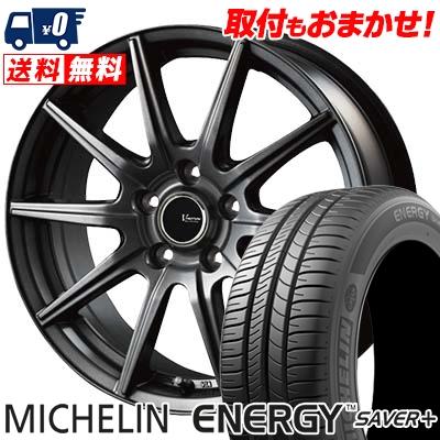 215/60R16 95H MICHELIN ミシュラン ENEGY SAVER+ エナジー セイバープラス V-EMOTION GS10 Vエモーション GS10 サマータイヤホイール4本セット