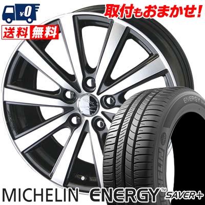 215/60R16 ミシュラン エナジーセイバー+ スマックVI-R サマータイヤホイール4本セット ミニバンに最適