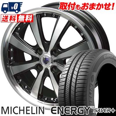 185/55R16 83V MICHELIN ミシュラン ENEGY SAVER + エナジー セイバー プラス STEINER VS-5 シュタイナー VS5 サマータイヤホイール4本セット