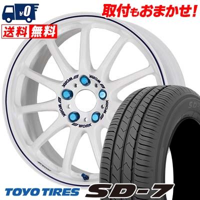 215/55R17 94V TOYO TIRES トーヨー タイヤ SD-7 エスディーセブン WORK EMOTION 11R ワーク エモーション 11R サマータイヤホイール4本セット