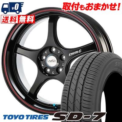 215/55R17 94V TOYO TIRES トーヨー タイヤ SD-7 エスディーセブン 5ZIGEN PRORACER FN01R-Cα 5ジゲン プロレーサー FN01R-Cアルファ サマータイヤホイール4本セット