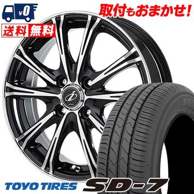 175/65R15 84S TOYO TIRES トーヨー タイヤ SD-7 エスディーセブン 5ZIGEN INPERIO X-5 5ジゲン インペリオ X-5 サマータイヤホイール4本セット