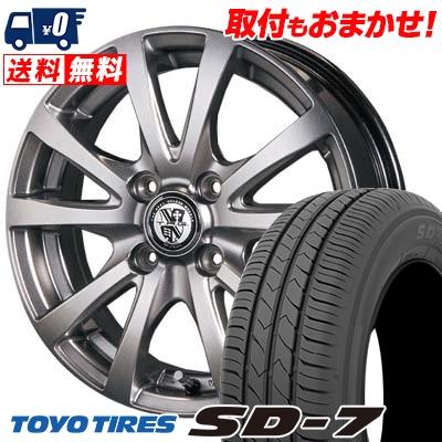 175/65R15 84S TOYO TIRES トーヨー タイヤ SD-7 エスディーセブン TRG-BAHN TRG バーン サマータイヤホイール4本セット