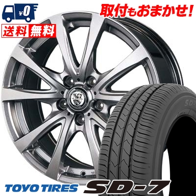 205/65R15 94H TOYO TIRES トーヨー タイヤ SD-7 エスディーセブン TRG-BAHN TRG バーン サマータイヤホイール4本セット