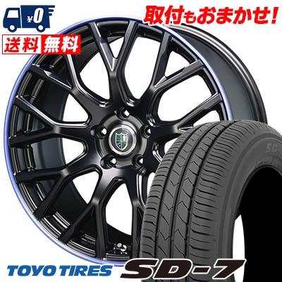 215/45R17 87W TOYO TIRES トーヨー タイヤ SD-7 エスディーセブン Bahnsport Type902 バーンシュポルト タイプ902 サマータイヤホイール4本セット