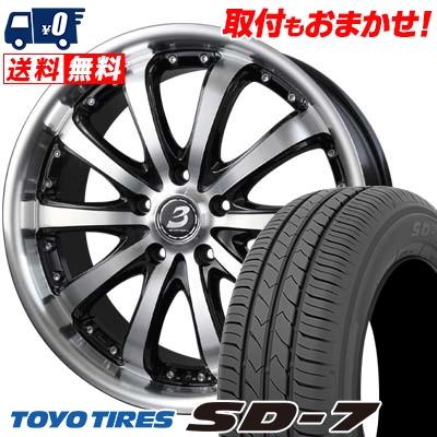 215/55R17 94V TOYO TIRES トーヨー タイヤ SD-7 エスディーセブン BADX LOXARNY EX BYRON STINGER バドックス ロクサーニ EX バイロンスティンガー サマータイヤホイール4本セット