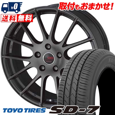 205/60R16 92H TOYO TIRES トーヨー タイヤ SD-7 エスディーセブン ENKEI CREATIVE DIRECTION CDM1 エンケイ クリエイティブ ディレクション CD-M1 サマータイヤホイール4本セット