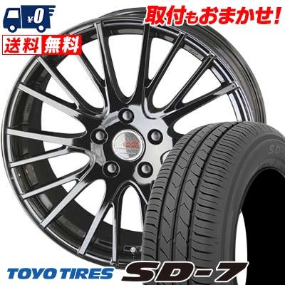 205/60R16 92H TOYO TIRES トーヨー タイヤ SD-7 エスディーセブン ENKEI CREATIVE DIRECTION CDS1 エンケイ クリエイティブ ディレクション CD-S1 サマータイヤホイール4本セット