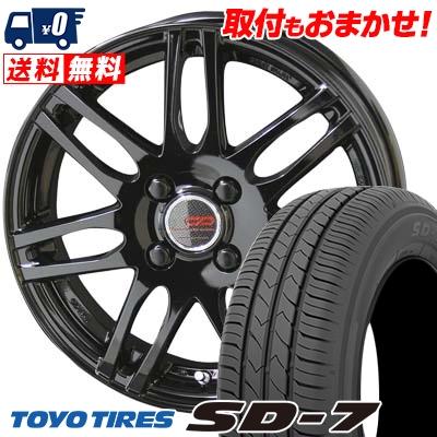 175/65R15 84S TOYO TIRES トーヨー タイヤ SD-7 エスディーセブン ENKEI CREATIVE DIRECTION CDS2 エンケイ クリエイティブ ディレクション CD-S2 サマータイヤホイール4本セット
