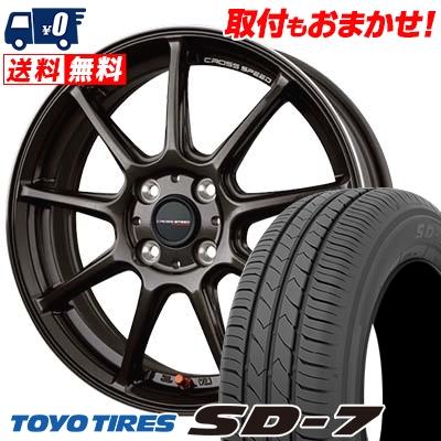 185/60R15 84H TOYO TIRES トーヨー タイヤ SD-7 エスディーセブン CROSS SPEED HYPER EDITION RS9 クロススピード ハイパーエディション RS9 サマータイヤホイール4本セット